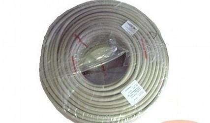 Kabel Nym J 5x1 5 Ppy Nano Elektronika D O O